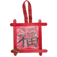 Chinese New Year Preschool Crafts, Activities, Lessons ...