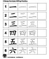 Chinese letters writing