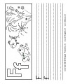 letter f writing worksheet