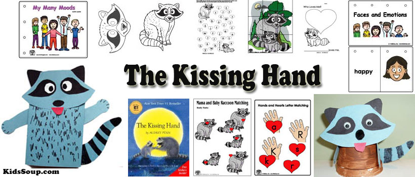 The Kissing Hand Preschool and Kindergarten activities and crafts