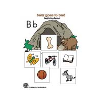 B for Bear activity and folder game for preschool and kindergarten