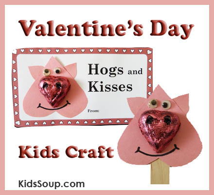 Hogs and Kisses Valentine's Day preschool craft and puppet