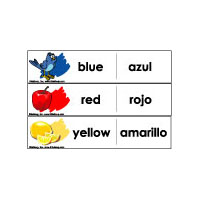 preschool and kindergarten colors spanish and english word wall printable