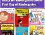First Day of Kindergarten Book List