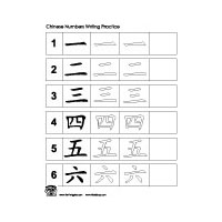 Asian letter and number matching game