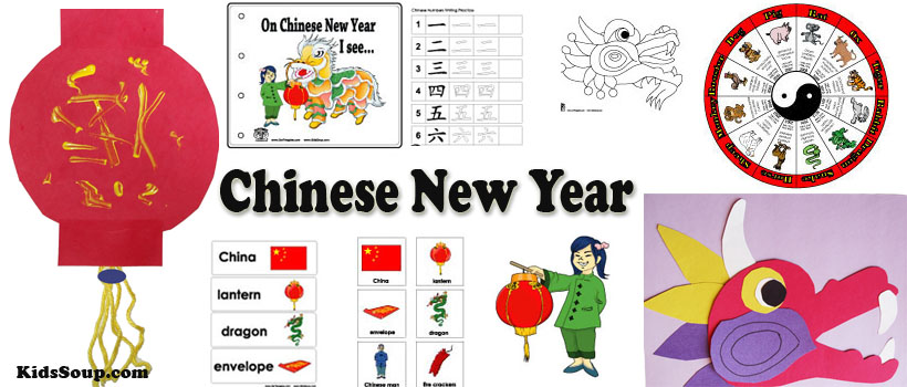 Chinese New Year Crafts, Activities, and Games for preschool