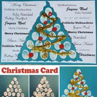 Preschool Kindergarten Christmas Card Craft