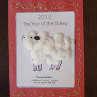 Preschool Kindergarten Year of the Sheep Activity