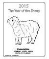 Year of the Sheep Chinese New Year Coloring Page